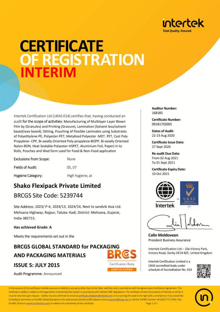 BRC-IOP-A Grade Certificates